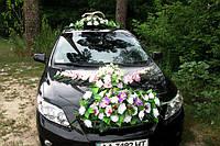 Свадебное украшение на радиатор машины с цветами - (прокат, продажа, цена)