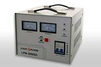 Стабилизатор напряжения сервоприводный LogicPower LPМ-3000SD (2400Вт), фото 1