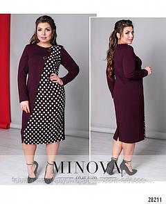 Платье Минова 398 р 54-64  марсал