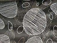 Ковер Витебские ковры Эспрессо Камушки f2795/a5, фото 1