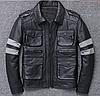 Шкіряна чоловіча куртка на манжетах. (01329)