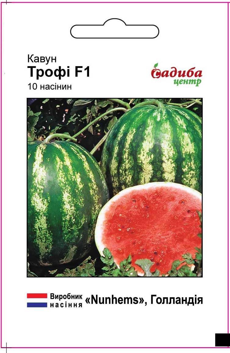 Семена арбуза Трофи F1, Nunhems 10 семян (Садыба Центр)