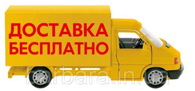 У нас действует бесплатная доставка от 10 единиц товара по всей Украине и по Харькову Новой Почтой