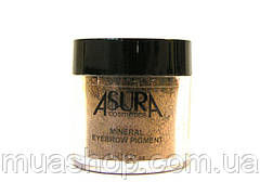 Пигменты для бровей AsurA 06 Bourbon