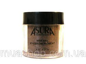 Пигменты для бровей AsurA 08 Dark Brown, фото 2