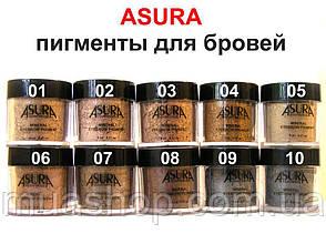 Пигменты для бровей AsurA 08 Dark Brown, фото 3
