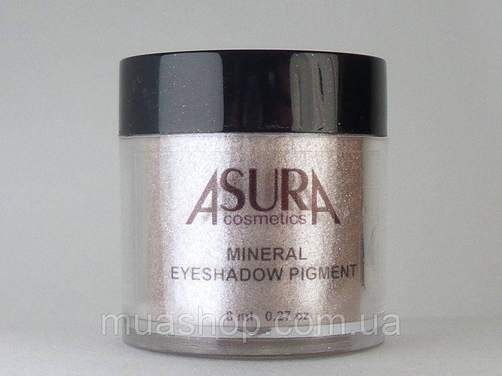 Пигменты AsurA Precious Space 41 Mercury