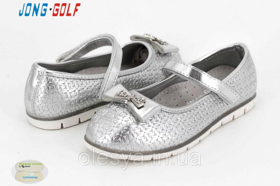 Детские туфли на девочку ТМ Jong Golf Размеры 33- 37 серебро