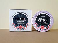 Гидрогелевые патчи с микрочастицами натурального / Koelf Pearl Shea Butter Hydro Gel Eye Patch / 60 шт- 30 пар