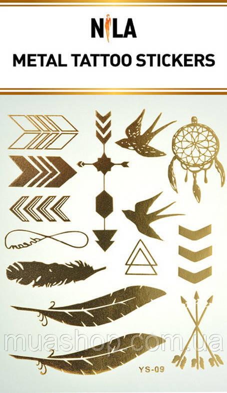 Татуировка- наклейка (золотая Стрелы)