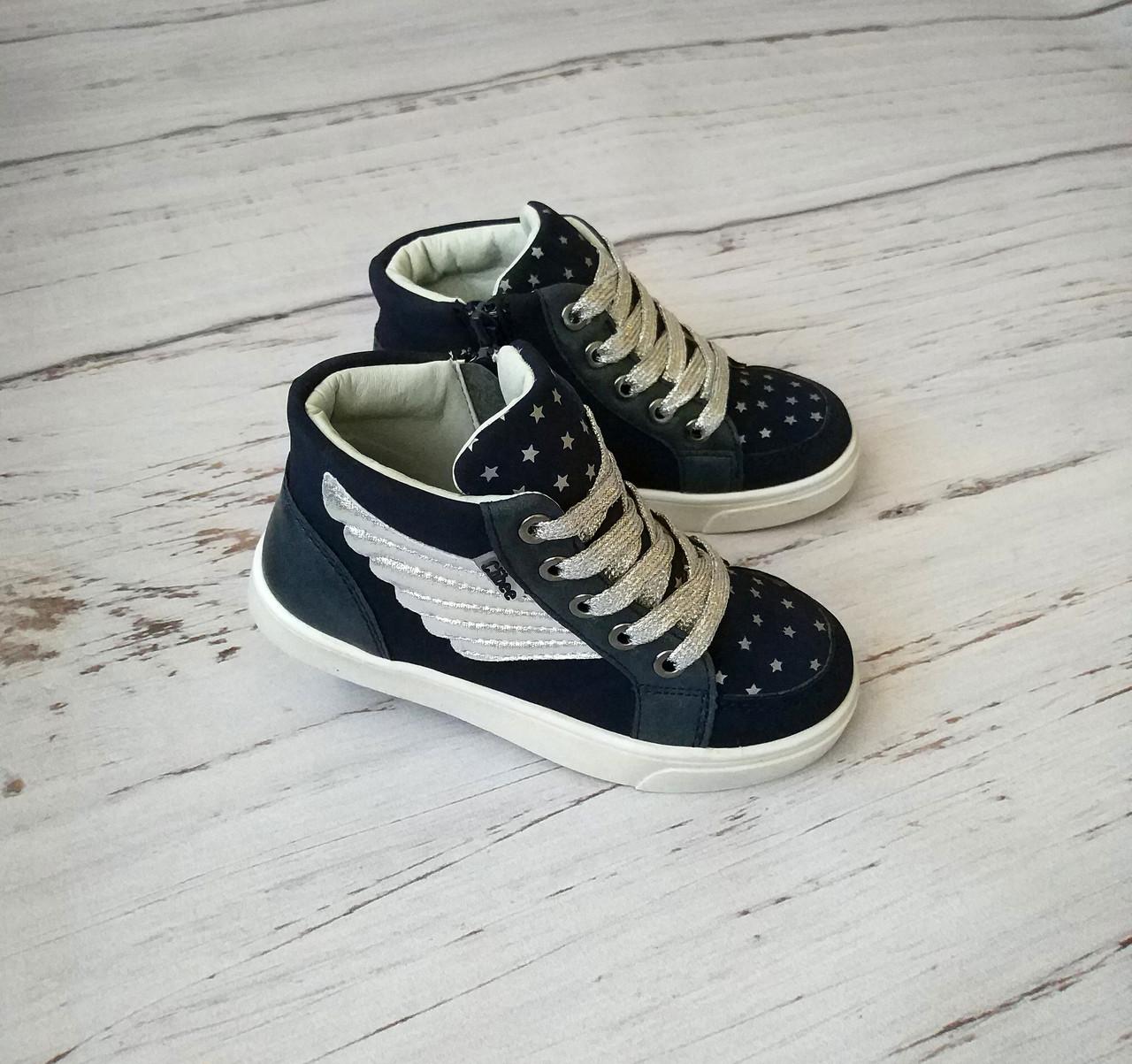 Стильные ботинки для девочек Clibee