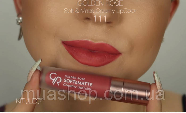 Матовая помада Golden Rose (111)