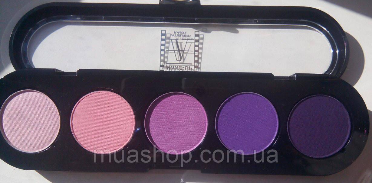 Палитра теней - Т09- розово-фиолетовая