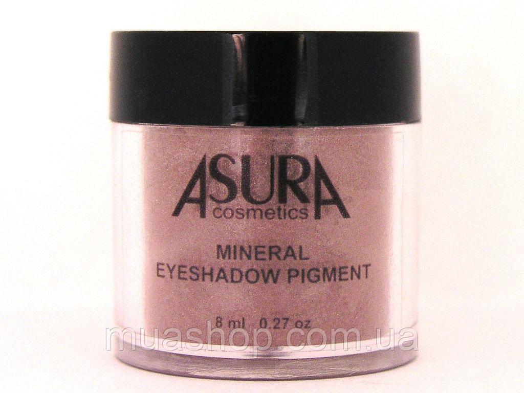 Пигмент ASURA Nudes 23 Plum