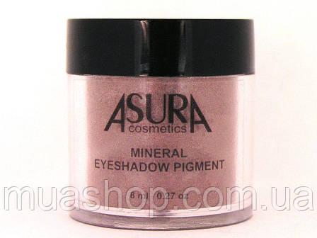 Пигмент ASURA Nudes 23 Plum, фото 2