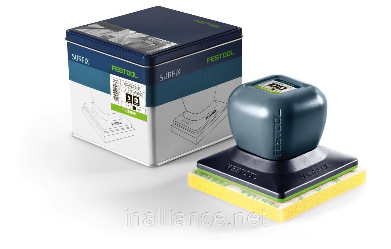 Масло для дерева, комплект SURFIX OS-SET Outdoor 0,33 л. Festool 498062