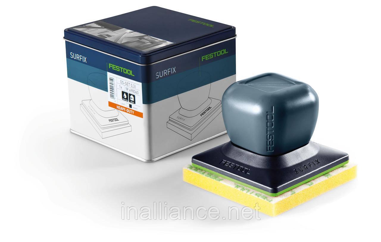 Масло для древесины SURFIX OS-SET Heavy Duty 0,33 л. комплект, Festool 498060