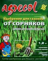 Agrecol для газонов от сорняков 1,2кг., фото 1