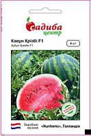 Очень сладкий гибрид арбуза Кризби F1,пакетированные семена Nunhems 8 семян (Садиба Центр)