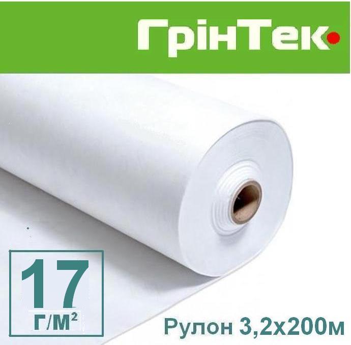 Агроволокно 17г (3,2x200м)
