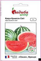 Семена арбуза Крымсон Свит, GSN 10 семян (Садыба Центр)