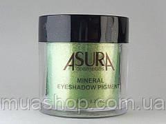 Пигменты AsurA Precious Space 25 Emerald