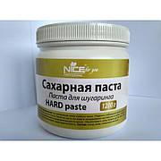 """Сахарная паста"""" NICE for you"""" HARD 1200грамм"""