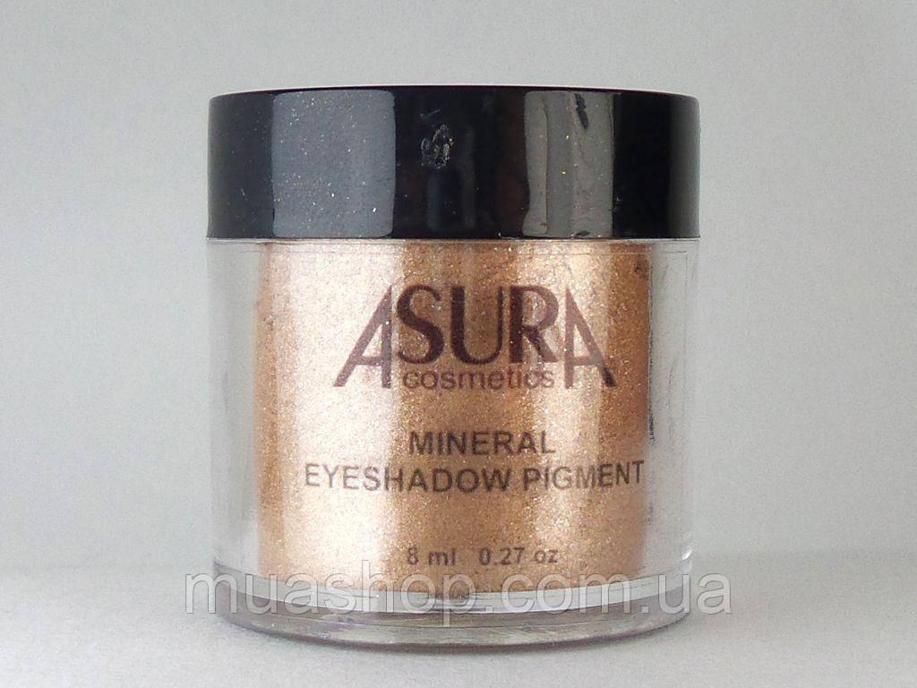Пигменты AsurA Precious Space 45 Mars