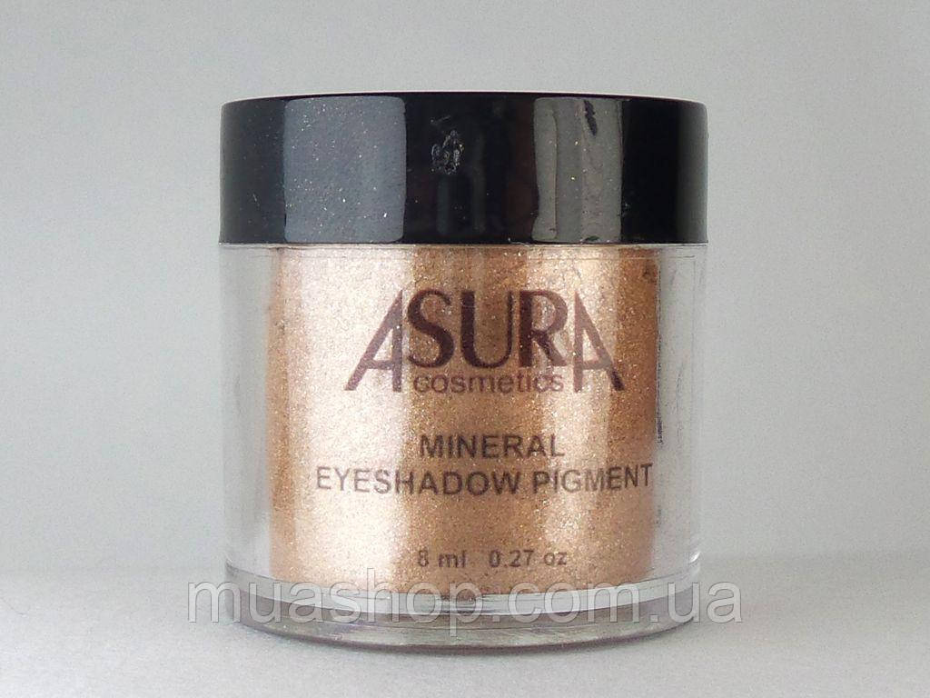 Пигменты AsurA Precious Space 46 Rose