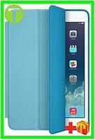 Чехол книжка Apple iPad 9.7 (2017/2018) Smart Case (OEM) - Light Blue