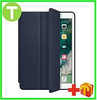 Чехол книжка Apple iPad Air Smart Case (OEM) - Midnight Blue