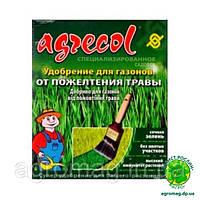 Удобрение Агрикол для газонов от пожелтения травы 1,2кг., фото 1