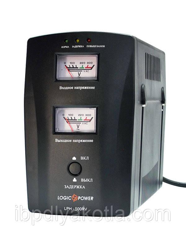 Стабилизатор напряжения Logicpower LPH-500RV 350Вт plastic case