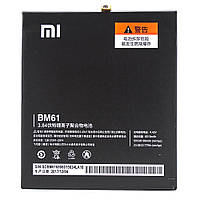 Аккумулятор BM61 для Xiaomi Mi Pad 2 (Original) 6190мAh