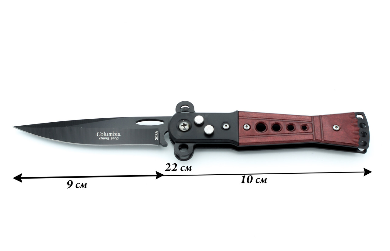 """Выкидной нож 1646 """"Чёрно красный тотем"""""""