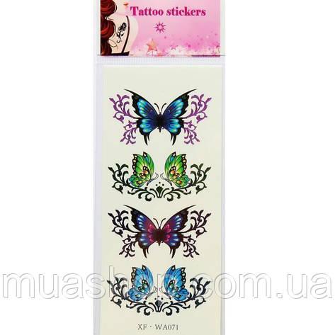 Татуировка- наклейка 4 бабочки, фото 2