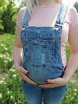 Джинсовый комбинезон для беременных 42 44 46 48 50, фото 2