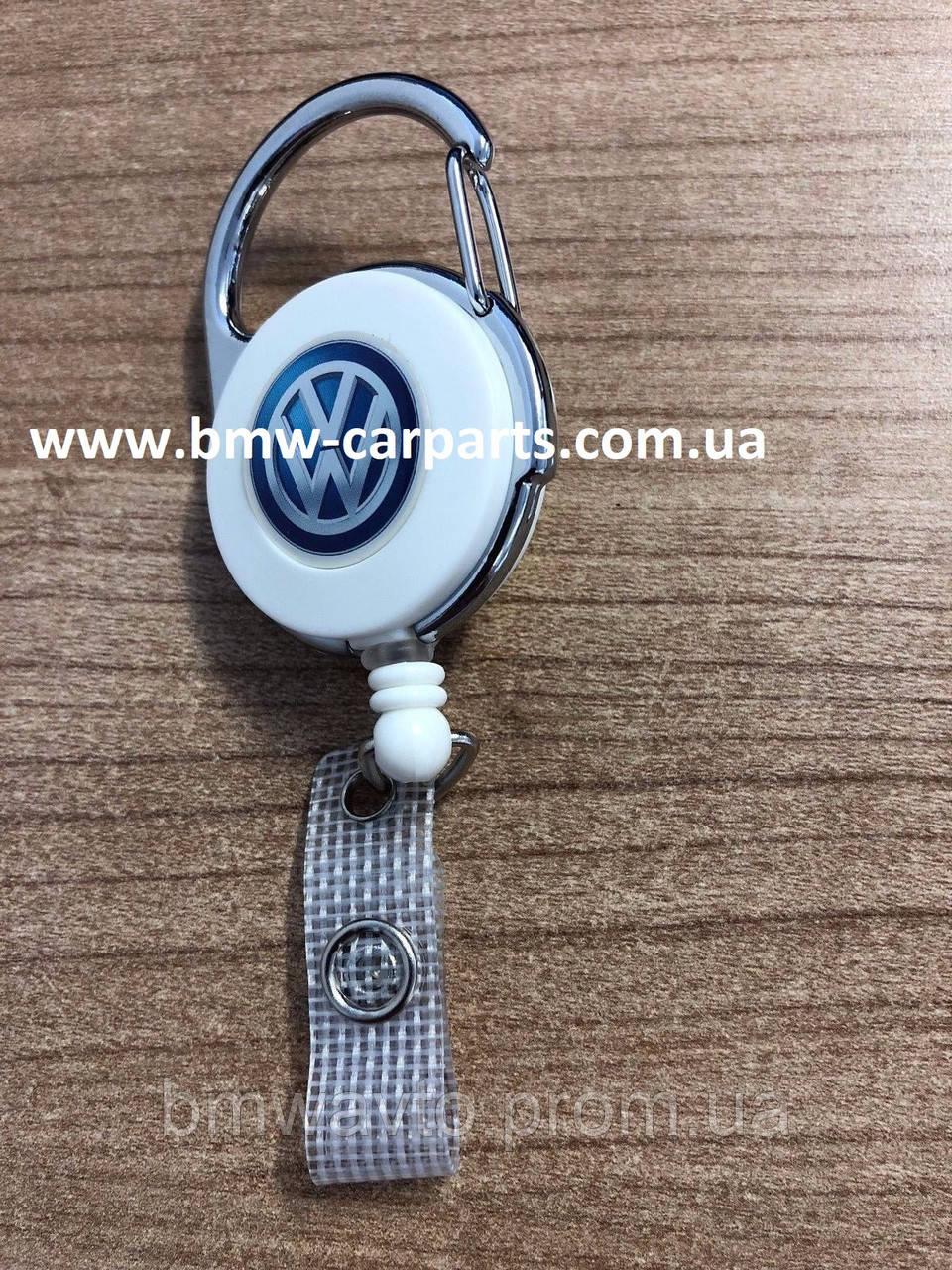 Брелок-держатель для пропуска Volkswagen Badge Holder