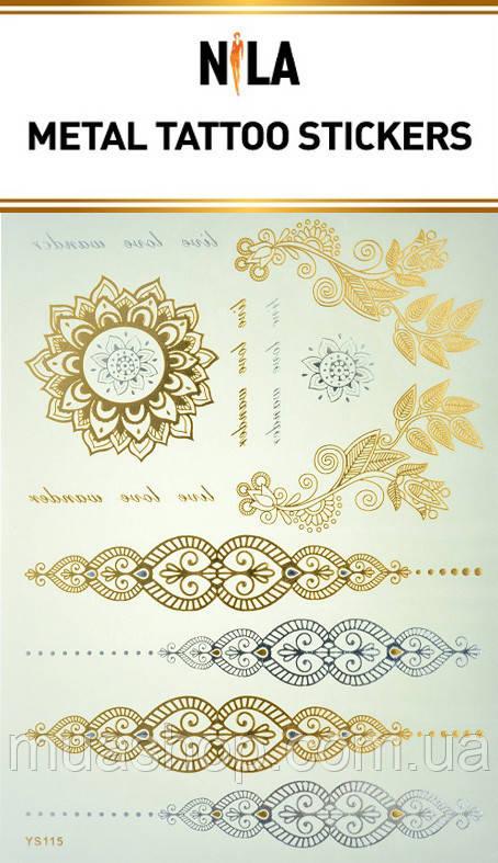Татуировка- наклейка (золотая Лепестки)