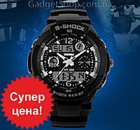 Часы SKMEI 0931, годинник, S G SHOCK, водонепроницаемые наручные часы
