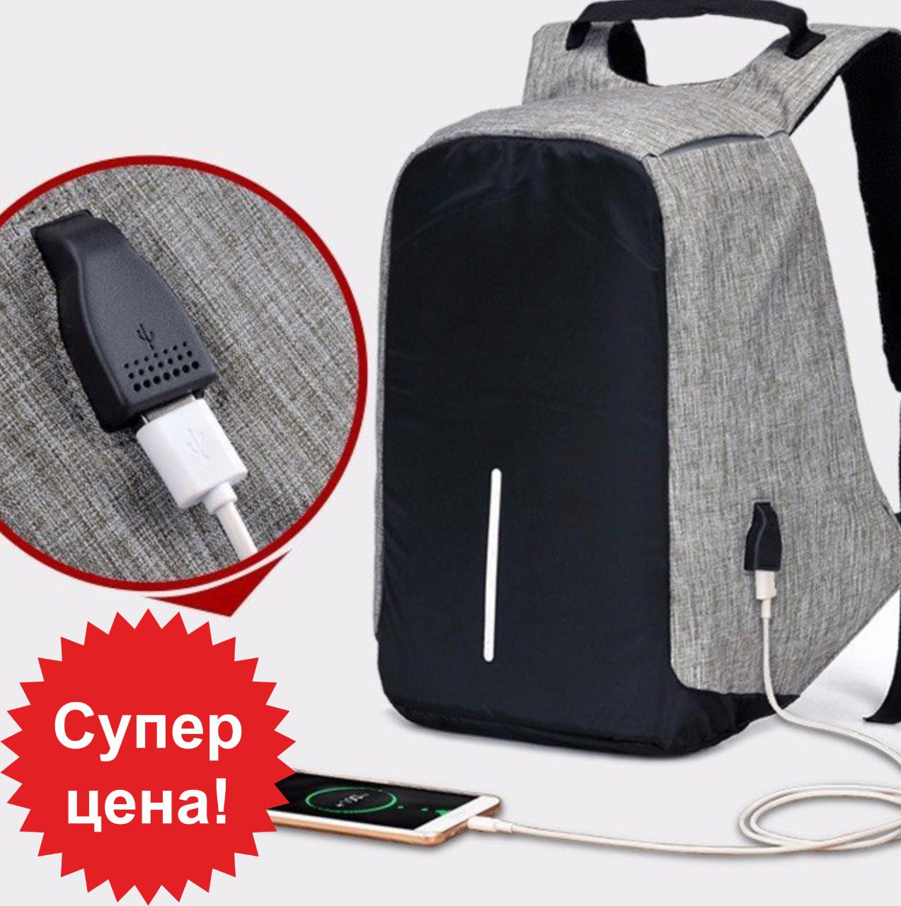 0d5a3a95b09d Рюкзак Bobby xd design, антивор, с USB портом для зарядки - GadgetShop-opt