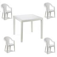 Комплект пластикових меблів King Ischia 4 білий, фото 1