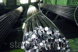 Круг калиброванный сталь  20