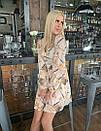 Платье летнее, фото 4
