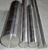 Круг калиброванный сталь 45