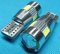 Светодиодная лампа W5W T10 5 smd с обманкой