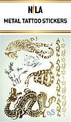 Татуировка- наклейка (золотая Дракон)