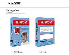 Детские боксеры стрейчевые  на мальчика Марка «IN.INCONT»  Арт.8603, фото 2
