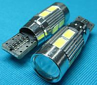 Светодиодные габаритные лампочки Т10 W5W 10 smd с обманкой