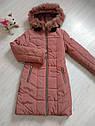 Детский пуховик пальто зимнее на девочку размеры 40,  42, фото 2